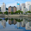 Hiroshima Cityscape - Stock Photo