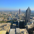 Atlanta Cityscape — Stock Photo #6945561
