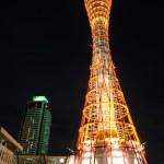 Kobe Japan — Stock Photo #6945656