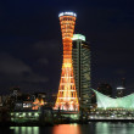 Kobe Japan — Stock Photo #6945657