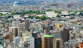 Kyoto Skyline — Stock Photo