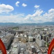 Stock Photo: Kyoto Skyline
