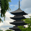 Stock Photo: Toji Pagoda