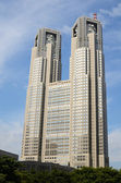 Tokyo Metropolitan Government Building — Stock Photo