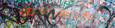 Fundo de grafite de rua — Fotografia Stock