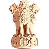 Vector indian emblem of Ashoka Lions — Stock Vector