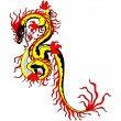 Vector Tradition Asian chinese golden dragon fire — Stock Vector