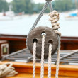 Ship rigging — Stock Photo #6909703