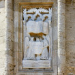 Ancient Culture Bas-Relief from Rhodes Island — Stock Photo