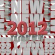 New year 2012 — Stock Photo #7954631