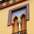 Cordoba — Stock Photo #6924160