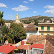 Stock Photo: Trinidad, Cuba