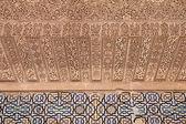 Alhambra, Granada — Stock Photo