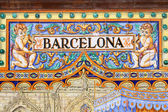 Barcelona — Stock Photo