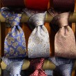 Stock Photo: Neckties