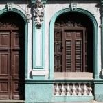 Santiago de cuba — Stock fotografie #6955567