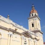 Santiago de Cuba — Stock Photo #6955575