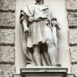 Hofburg sculpture — Stock Photo #7112918