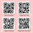 Christmas and New Year QR Code vector set — Stock Vector #7266237