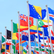 Stock Photo: The national flags all over the world