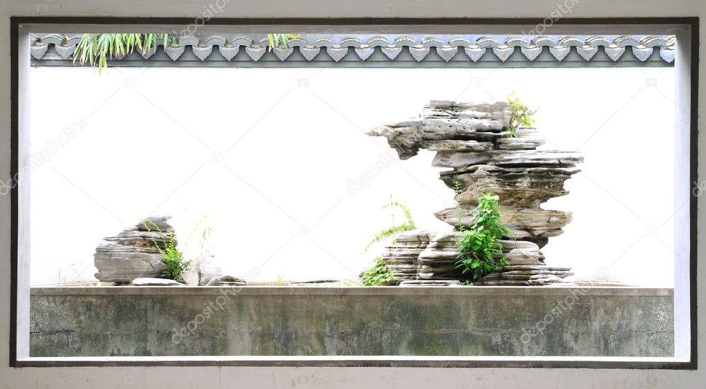 Bonsai giardino roccioso foto stock 7840817 - Giardino roccioso foto ...
