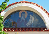 Peindre sur la façade du monastère st. gerasimos — Photo