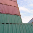 Container — Stock Photo #7649716