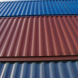 Container — Stock Photo #7649740