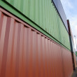 Container — Stock Photo #7766082