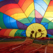 Hot air balloon — Stock Photo #6746569