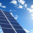 Solar panels — Stock Photo #7254647