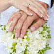 Stock Photo: Hands young on bouquet