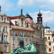 Stock Photo: JHus Memorial, Prague, Czech Republic