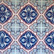 decorative tiles — Stock Photo