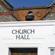 Church hall — Stock Photo