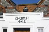 Church hall — Stock Photo