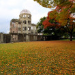 Stock Photo: A-Bomb Dome, ruins of former Prefecture Industrial Promotion Hall i