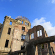 A-Bomb Dome, the ruins of the former Prefecture Industrial Promotion Hall i — Stock Photo