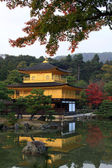Kinkakuji in autumn season - the famous Golden Pavilion at Kyoto, Japan. — Stock Photo
