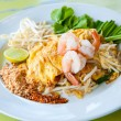 Thailand's national dishes, stir-fried rice noodles with egg, vegetabl - Foto Stock