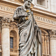 Stock Photo: Statue of St. Peter