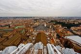 Centrale plein in het vaticaan — Stockfoto