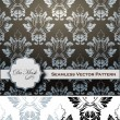 Set Of Ornate Vector Damask Floral Elements - Stock Vector