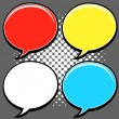 Creative Design Of Retro Dialogue Bubbles — Stock Vector