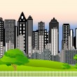Stock Vector: Ecological Modern City