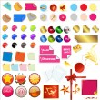 Royalty-Free Stock Vector Image: Colorful Vector Stickers and Elements