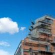 Residential building construction site on a lovely summer day (c — Stock Photo #7419223