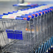 Supermatket trolleys (shallow DOF) - Stock Photo