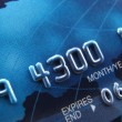 Stock Photo: Close-up of credit card