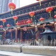 Wong Tai Sin Temple in Hong Kong at day — Stock Photo #6809581